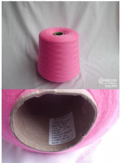 粉色的实物亮点,适合小女孩