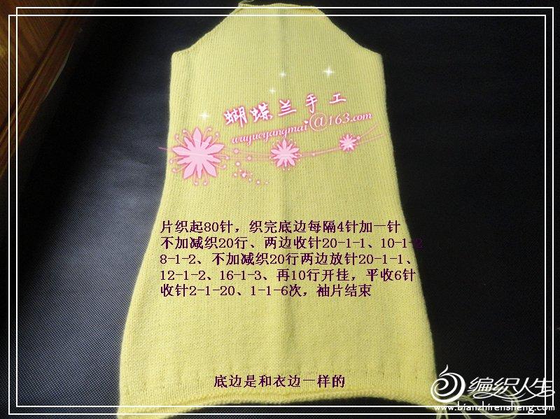 DSC02084_副本.jpg