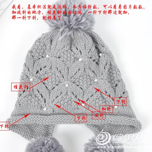 帽子002.jpg