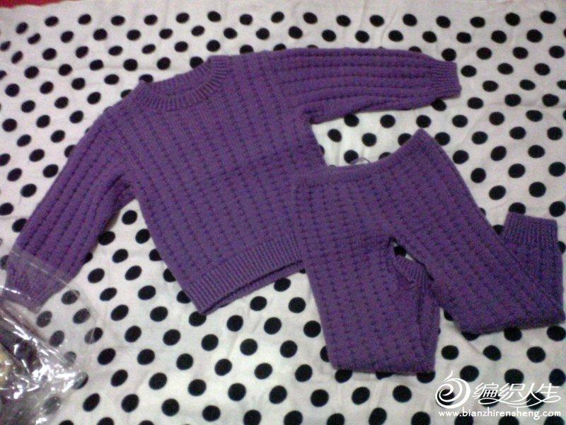 紫色的,觉得花纹挺不错的