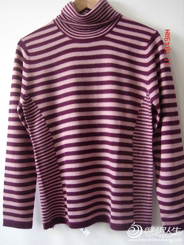 粉红+紫色羊绒纤腰条纹套衫