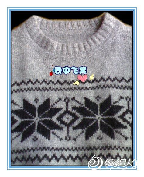 成衣2.jpg