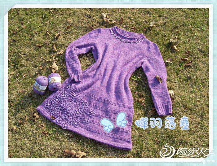 花紫成品2.jpg