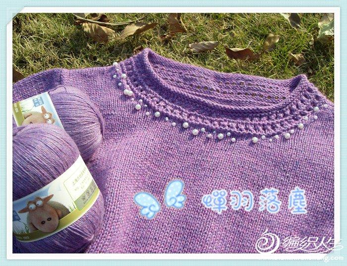 花紫成品4.jpg