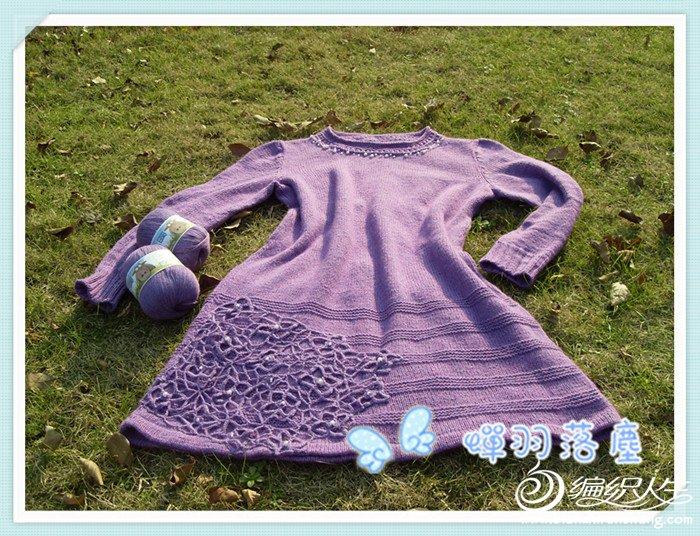 花紫成品7.jpg