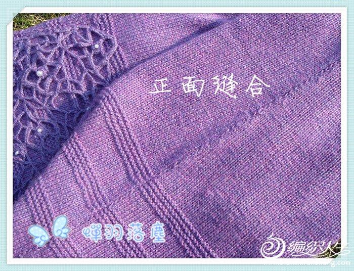 花紫成品8.jpg