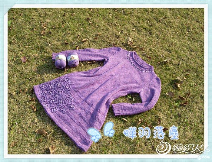 花紫成品6.jpg