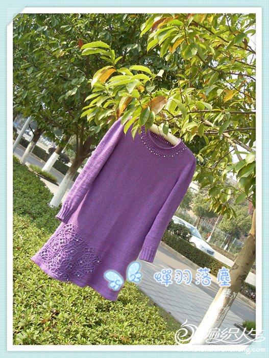 花紫成品9.jpg
