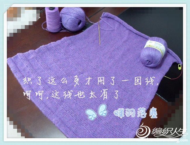 花紫3.jpg