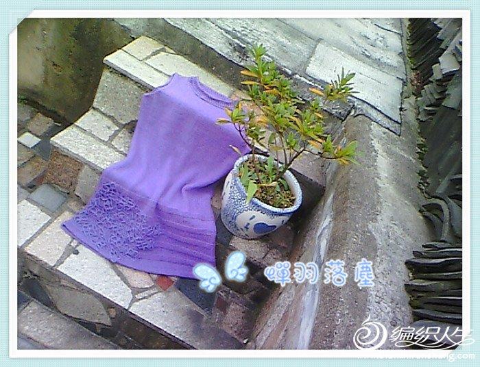 花紫半成品1.jpg