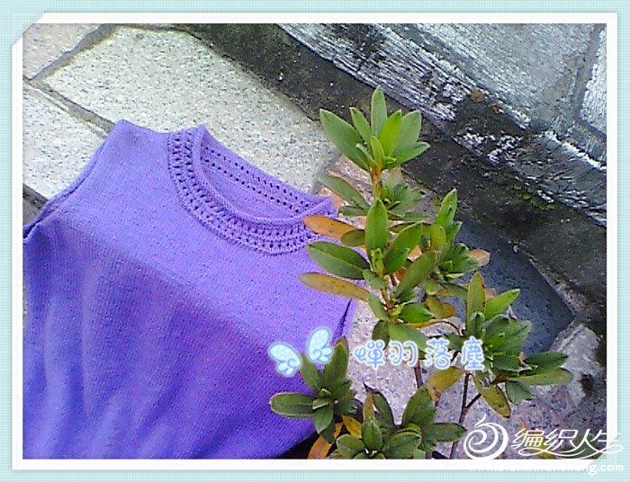 花紫半成品3.jpg