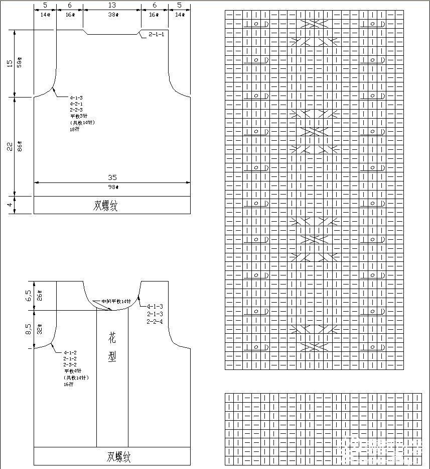 玫红麻花毛衣编织图.jpg