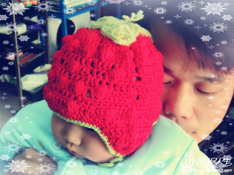 大草莓.jpeg