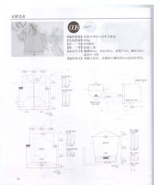 4898079ft6cc6036e97ea&690.jpg