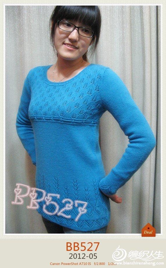 看到这款毛衣很喜欢