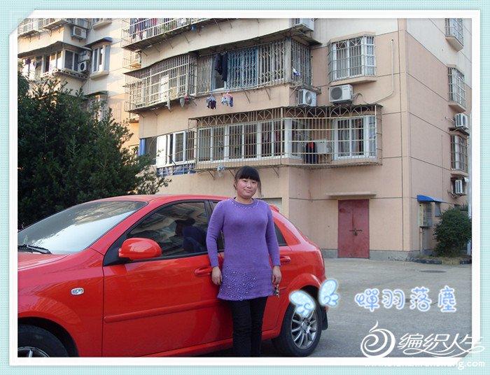 花紫真人2.jpg