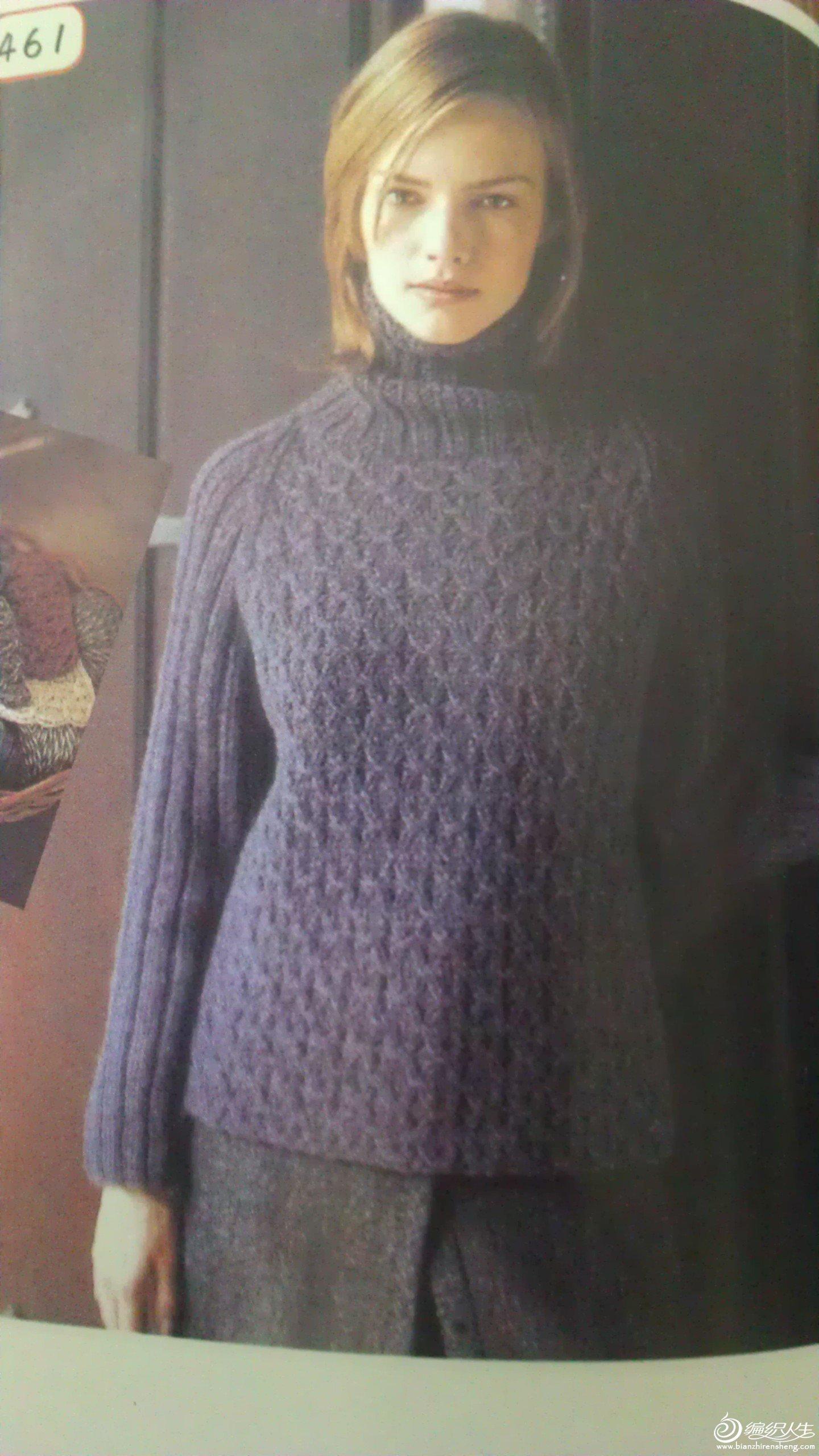 紫色插肩袖毛衣