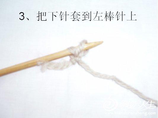 教程3.jpg