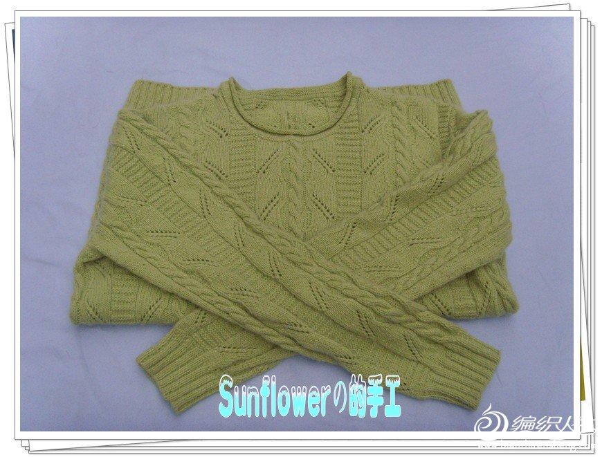SNV34283_副本_conew1.jpg
