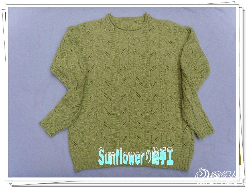 SNV34266_副本_conew1.jpg
