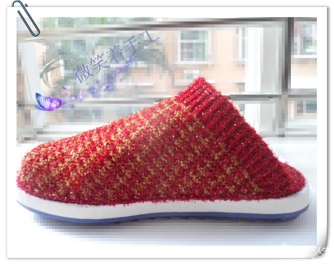 红棉鞋12.jpg