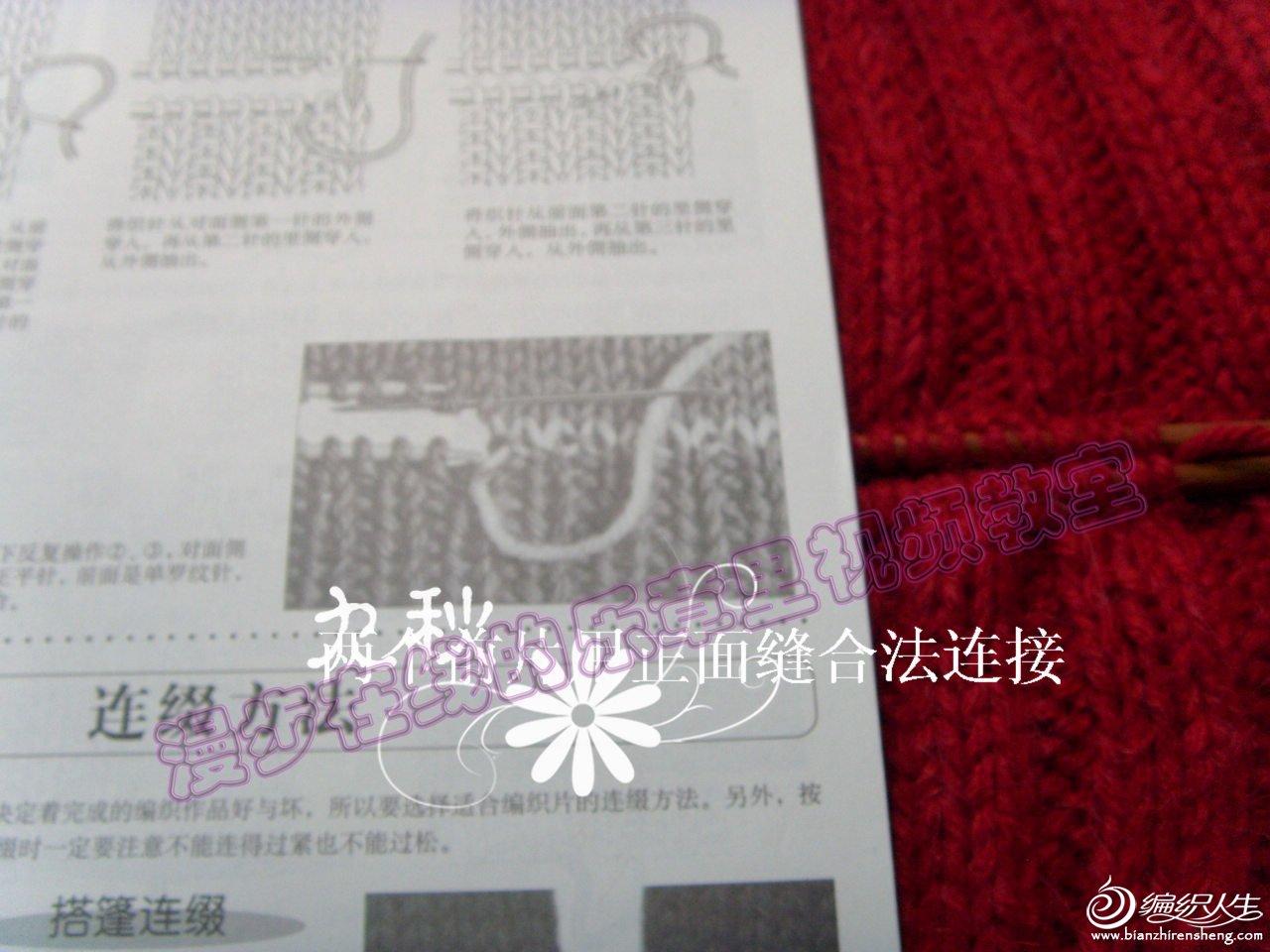 S73R5051.jpg
