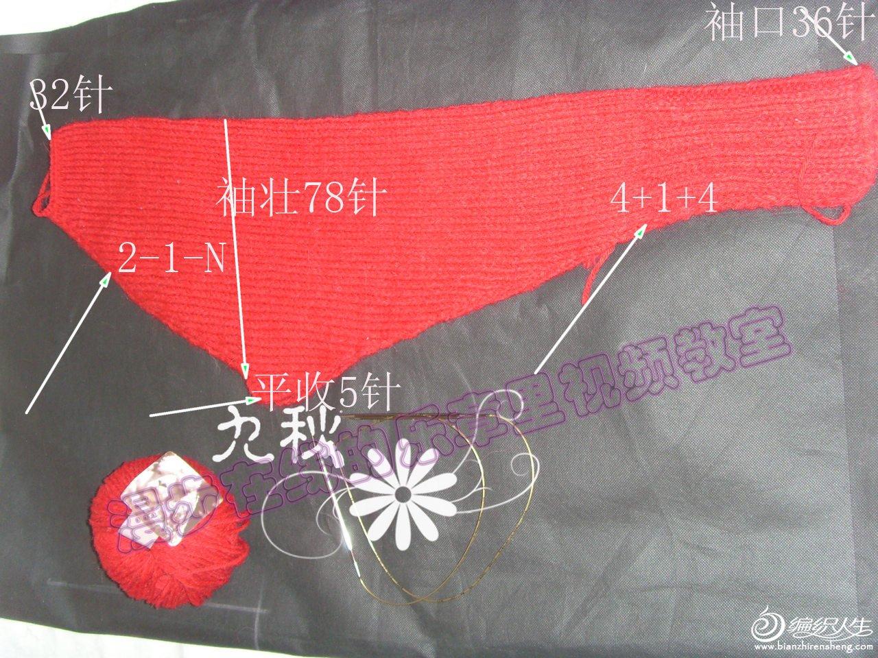 S73R5061.jpg