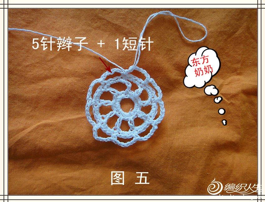 DSC04569_副本.jpg