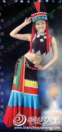 傣族服装设计图