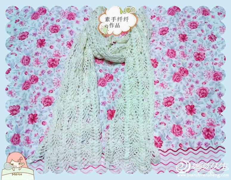 菠萝围巾2.jpg