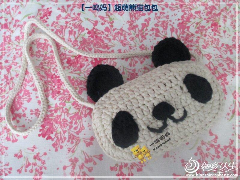 超萌熊猫包包 (1).jpg