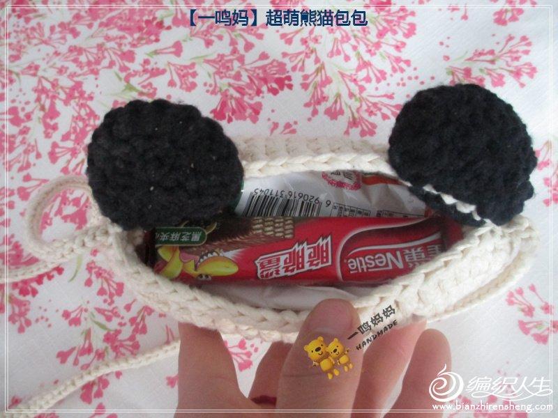 超萌熊猫包包 (2).jpg
