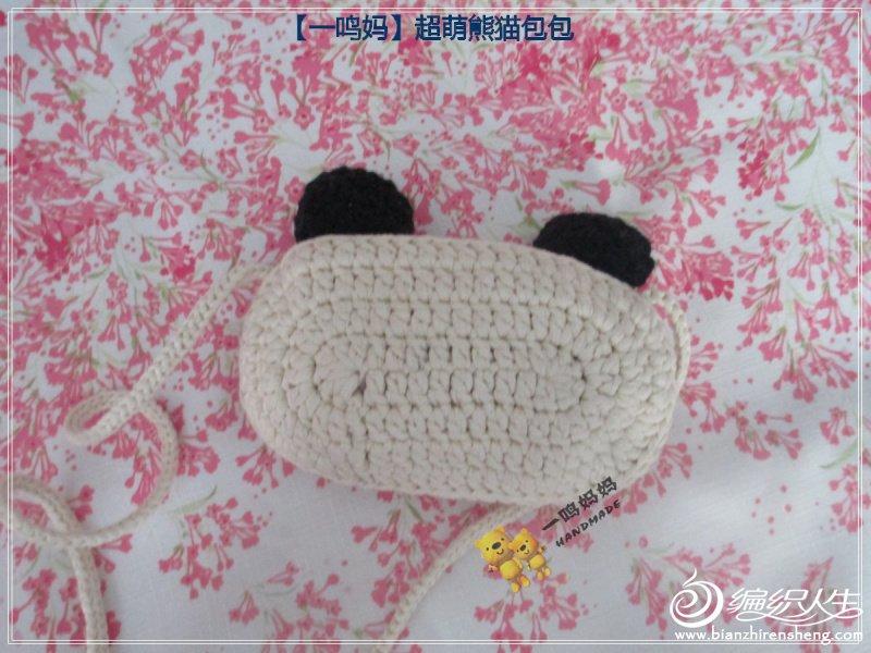 超萌熊猫包包 (3).jpg