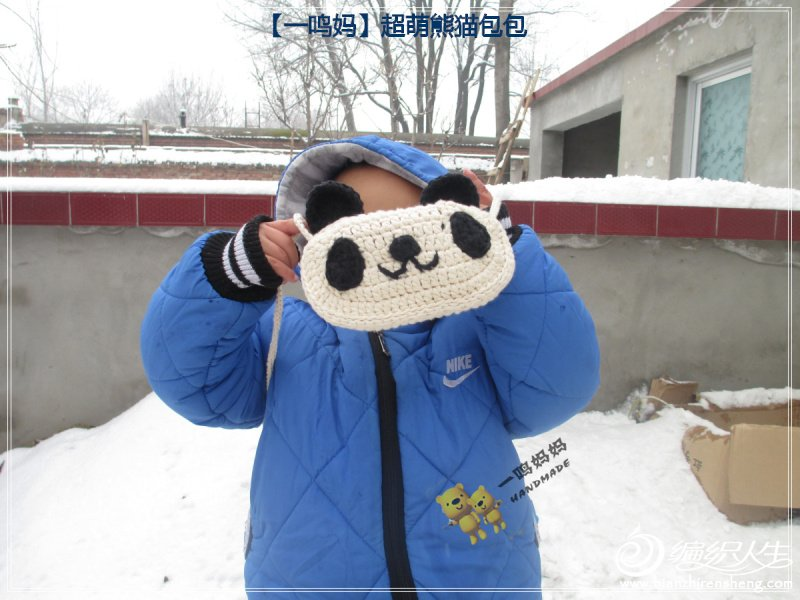 超萌熊猫包包 (10).jpg