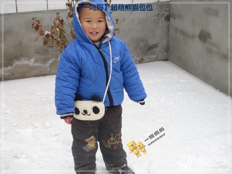 超萌熊猫包包 (12).jpg