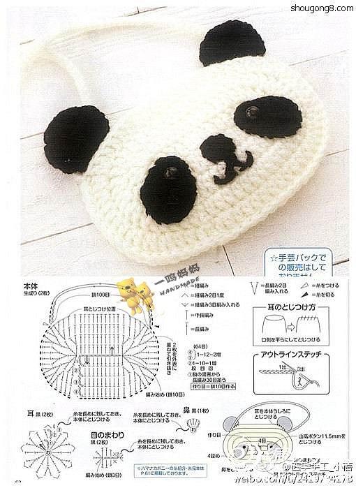 超萌熊猫包包 (15).jpg