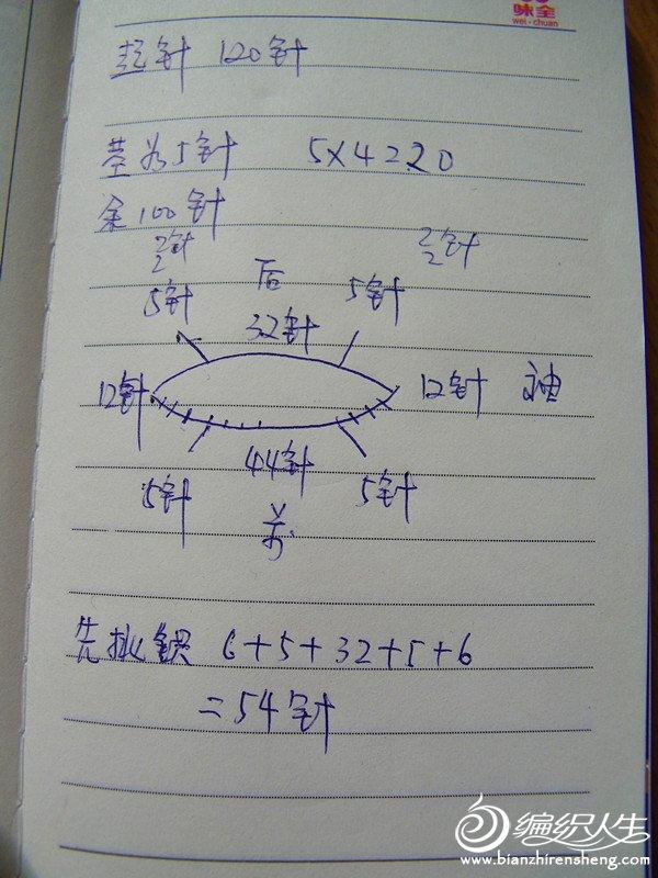 100_1497_副本.jpg
