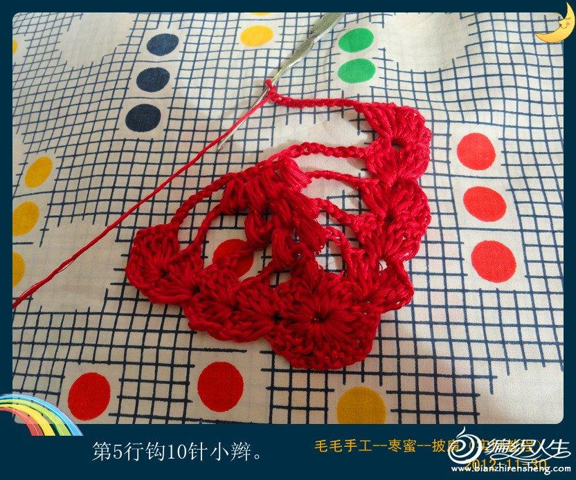 DSC06360_副本.jpg