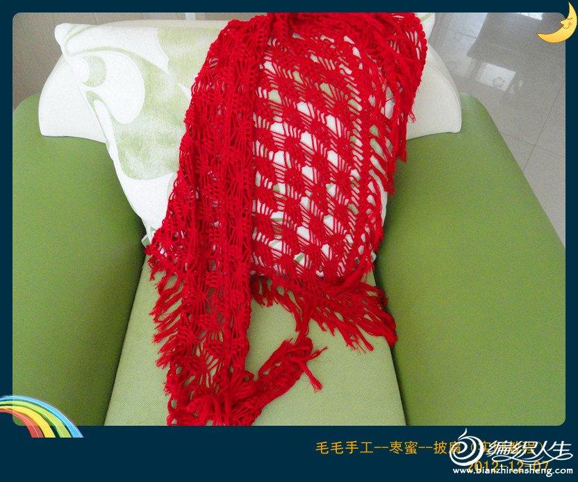 DSC06432_副本.jpg