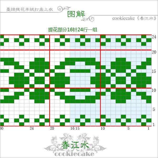6-图解.jpg