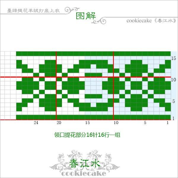 6-图解2.jpg
