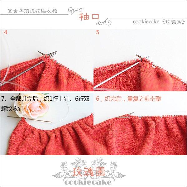 2-袖口褶皱2.jpg