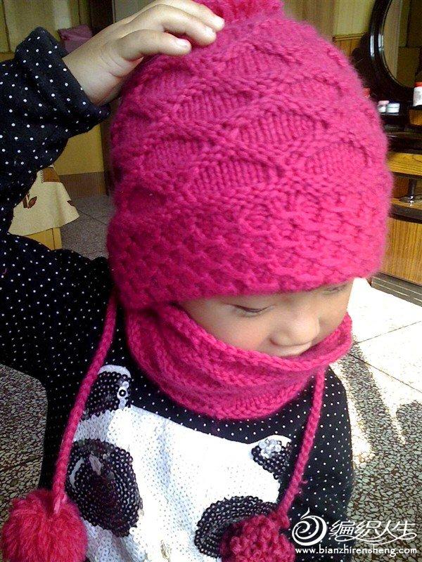 侄女的帽子和围脖