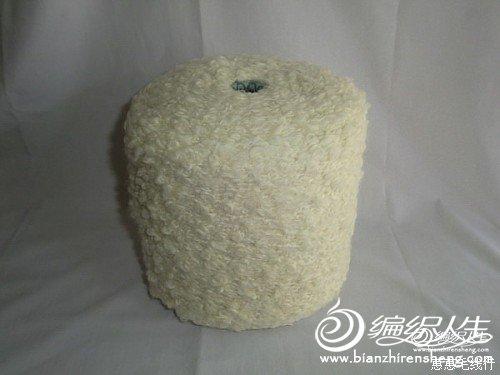 惠惠家日产顶级小马海圈圈奶白色