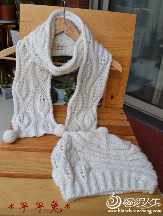达芙妮的围巾和叶子帽子
