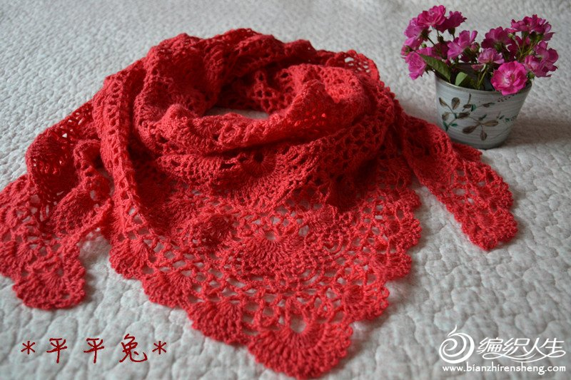 菠萝三角巾