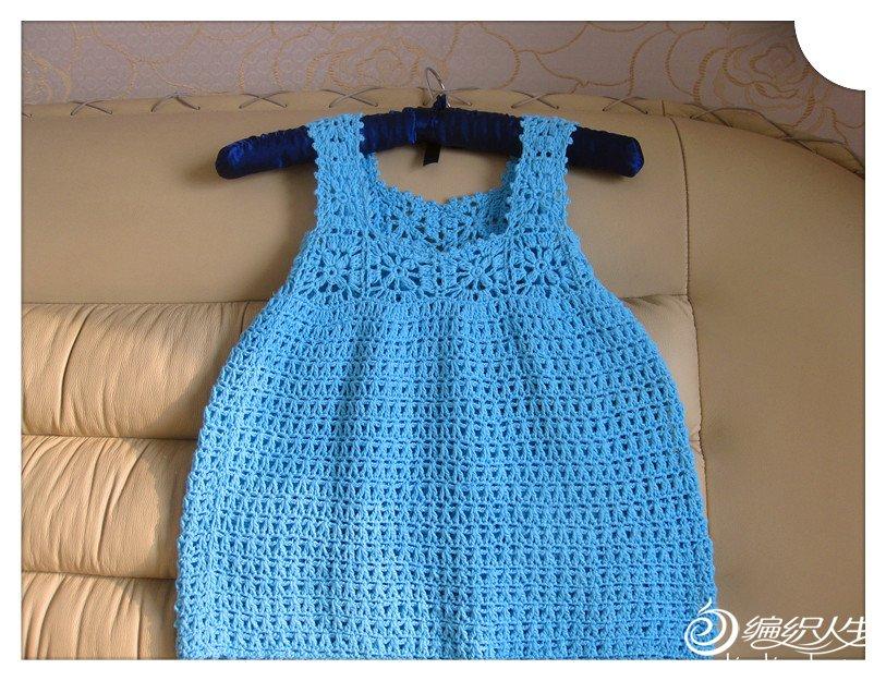 69 儿童服饰编织交流 69 儿童毛衣(钩针) 69 蓝色宝宝背心裙