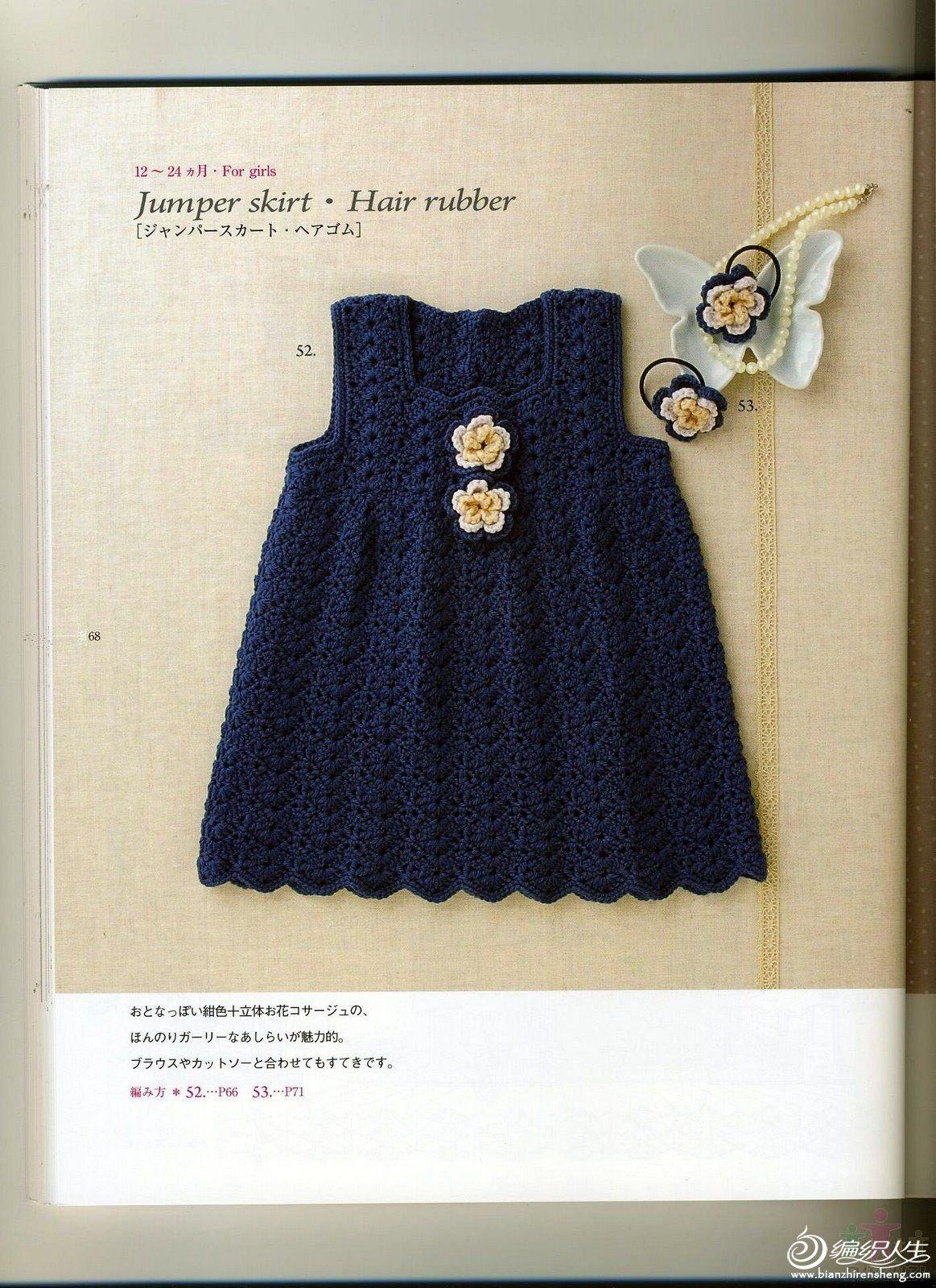 背心裙1.jpg