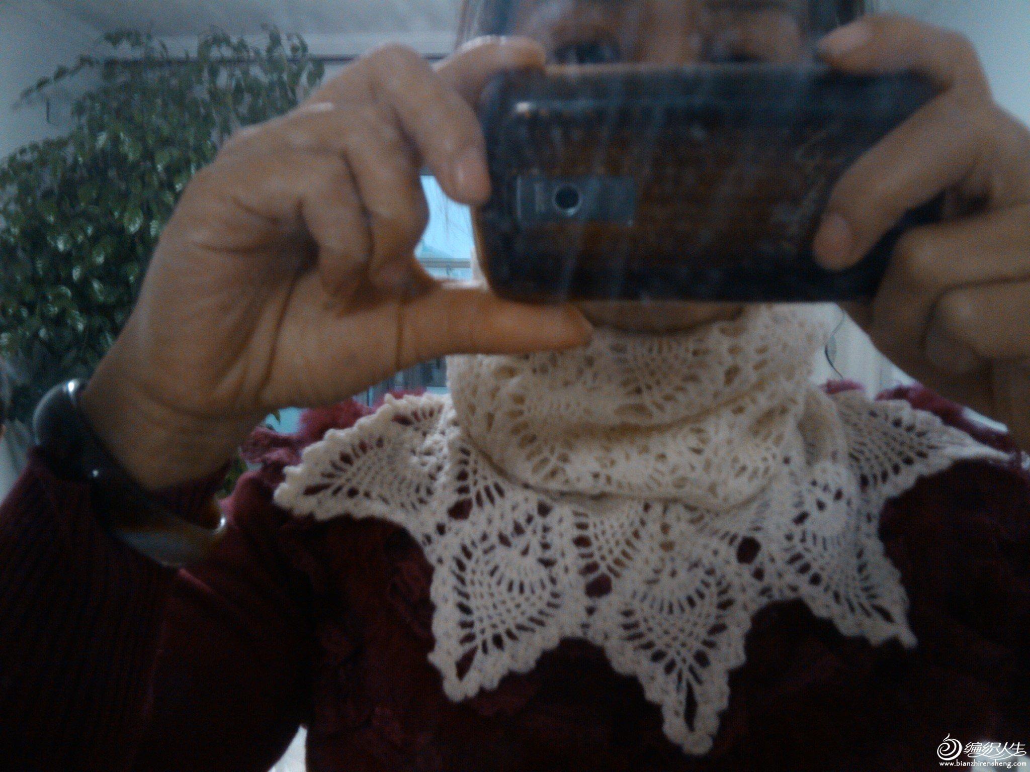 IMG_20121213_071837.jpg