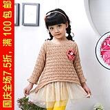 T1012QXeBnXXaRSOo8_101051.jpg_160x160.jpg